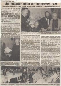 Abschlußfeier Fest 1984 @FFW Niedermurach